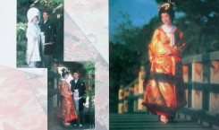 kyoto trad